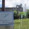 学生が制作した学科紹介ビデオを公開しました