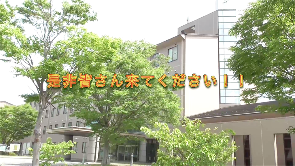学科紹介ビデオ作品2