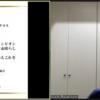 "<span class=""title"">丸山祐季君(2年生)が所属するチーム「SiNa Ko」がET-ROBOCON 2020 チャンピオンシップ大会に出場.競技部門で優勝しました!!</span>"